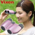 双眼鏡 コンサート 8倍 21mm ビクセン アリーナ M8x21 パウダーピンク オペラグラス Vixen ドーム