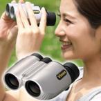 双眼鏡 コンサート オペラグラス コンサート 8倍 25mm ビクセン アリーナ ドーム Vixen