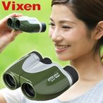 双眼鏡 双眼鏡 コンサート 10倍 21mm コンパクト ジョイフル M10x21 オリーブグリーン オペラグラス ライブに最適 Vixen ビクセン