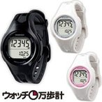 万歩計 ヤマサ 歩数計 腕時計 小型 レディース ダイエット ウォッチ TM-400 女性用 とけい万歩