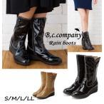 ボタン付きレインブーツ B.c.companyビーシーカンパニー ブーツ レインシューズ レディース レインブーツ  晴雨兼用 雨靴 長靴 足が痛くない