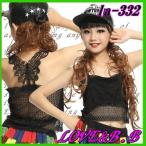 再入荷【キッズダンス衣装】ギャル系!バックバタフライレースチューブトップ 黒/衣装/ダンス/下着/love&bb