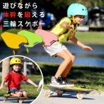 スケートボード スケボー 3輪 Wiggleboard ウグルボード スケボ 子供 大人 軽量 プレゼント 誕生日 キックボード キッズ 子ども イエロー ピンク グリーン