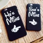 ペアケース カップルデザイン iPhoneケース お揃い 彼 彼女 人気 小物 指 イラスト 英語 ロゴ 白黒 HE SHE スマホカバー ハードケース  スマホケース