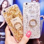 iPhoneケース ラメ キラキラ グリッター リング iPhoneX iPhone8 iPhone7 iPhone6 iPhone6plus iPhoneSE 高級感 ラメ入り きらきら ソフトケース