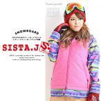 【クーポンで1,000円OFF】SISTA.J (シスタージェイ) スノーボードウェア 47702 パーカ+ベスト ジャケット スノーボードウェア レディース スノーボード