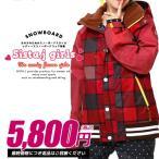 SISTA.J Girls 12-13 フードジャケット 23701 スノーボードウェア ジュニア キッズ 女の子 子供  スキーウェア ※パンツ別売