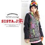 【クーポンで1,000円OFF】SISTA.J (シスタージェイ) スノーボードウェア 47701 ジャケット スタジャン スノボウェア レディース スキーウェア ボードウェア SALE