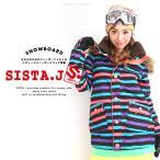 SISTA.J (シスタージェイ)スノーボードウェア  37704 ボア ジャケット スノーボードウェア レディース  スノボウェア※パンツ別売