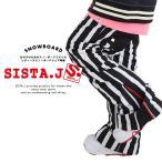 【クーポンで1,000円OFF】SISTA.J (シスタージェイ) スノーボードウェア 37803 ボーイッシュデニム パンツ スノーボードウェア レディース ※ジャケット別売