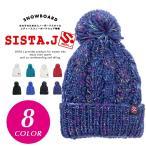 スノーボード ウェア レディース スキーウェア スノボ ウェア ニット帽 ビーニーSISTA.J シスタージェイ 47500