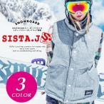 ショッピングスノー スノーボード ウェア レディース ジャケットSISTA.J シスタージェイ 57703 パンツ別売