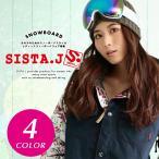 ショッピングスノー スノーボード ウェア レディース ジャケットSISTA.J シスタージェイ 67702 パンツ別売
