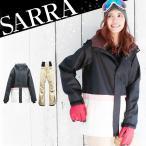 スノーボードウェア 上下セット レディース スキーウェア スノボウェア ボードウェア ジャケット パンツ 74704set05 SARRA