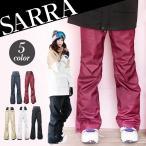 ショッピングスノー スノーボード ウェア レディース パンツ ロングパンツ SARRA サラ 74801 ジャケット別売