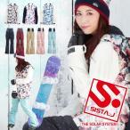 SISTA.J (シスタージェイ)  スノーボード ウェア レディース 上下セット ジャケット パンツ 2点セット 87704set