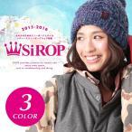 ショッピングスノー スノーボード ウェア レディース ジャケットSiROP シロップ S1503 パンツ別売
