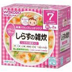 Yahoo!LOVE&PEACE ヤフー店和光堂 栄養マルシェ しらすの雑炊 80g×2パック