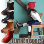 ゆうパック送料無料 レザーブーツ キッズ 本革 キッズブーツ 子ども 子供 男の子 女の子 牛革 シューズ ブーツ ショートブーツ 17cm 18cm 19cm 20cm 21cm