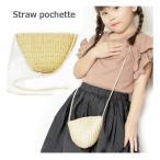 ショッピングかごバッグ カゴバッグ かごバッグ シンプルかごポシェット 送料無料 ゆかたバッグ
