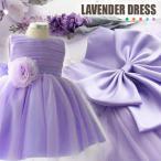 ショッピングパープル パープル ラベンダーレースドレス ゆうパケット送料無料 フォーマル 発表会 結婚式