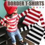 ゆうパケット送料無料 ボーダー Tシャツ 赤白 黒白 キッズ マリン 長袖 男の子 女の子 ベビー ボートネック こども服 子供服  韓国子供服
