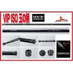 色褪せない美しさと究極の操作性VIP ISO 玉の柄 60・V Daiwa
