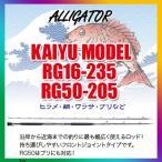 евеъе▓б╝е┐б╝╡╗╕жд╬е▐е└ед┤╚ KAIYU RG ╔╩╚╓RG 16-235/RG 50-205