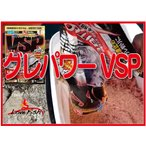 特値販売!マルキュー グレパワーVSP1,800g×12袋