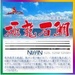 NISSIN 極龍石鯛ならlovefish