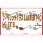 ╕лдидыеье┘еыдмд▐дыд╟░уджбкLIMITED PRO е╒еге├е╖еєе░е░еще╣ SHIMANO HG-331Rбб2018New