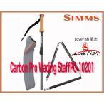 プロも愛用! Simms  PG-10201 Carbon Pro Wading Staff 税/国際送料込み