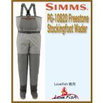 Simmsの安価モデルはこれ! PG-10820 Freestone Stockingfoot Wader税/国際送料込み