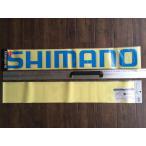 在庫ありシマノステッカーST-015B