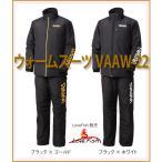 [VARIVAS]ウォームスーツ  VAAW-22