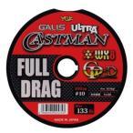 お取寄せガリス ウルトラキャストマン FULL DRAG WX8GP-D 100m連結8号