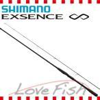 エクスセンス インフィニティ S900ML/RF