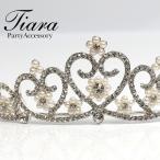 ティアラ  結婚式 ウエディング 髪飾り ハートモチーフフラワーパール付きラインストーンティアラ