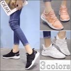 Yahoo!Love Girlsウォーキング ランニング  カジュアル スニーカー レースアップ クッション 可愛い スポーツ フィットネス 靴 シューズ レディース