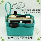 バッグインバッグ おしゃれ 全12色インナーバッグ オシャレ バッグ 小物入れ ポーチ 大容量 収納 たっぷり収納 トートバッグ バックインバック
