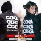 コムデギャルソン CDG コーチジャケット ロゴ COMME des GARCON