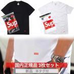 シュプリーム Supreme × US Hanes ヘインズ ボックスロゴ Tシャツ 3枚セット 半袖 メンズ レディース