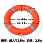 浮き輪 大人 ジャンボ浮き輪 浮輪 うきわ 海フラミンゴ  救命など