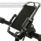 スマホホルダー 自転車 スマートフォンホルダ ハイブリッドスマホホルダ ナビ サイクル 地図 取付 バイク ロードバイク クロスバイク iphone