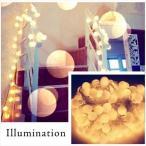 イルミネーション ライト LEDテープライト ボール インテリア 照明 間接照明 飾り 電飾 クリスマス