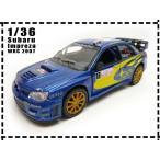 1/36 スバル SUBARU インプレッサ WRC 2007 ブルー プルバック ミニカー