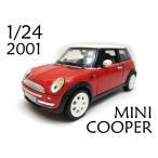 ショッピングミニ ミニクーパー 1/24 2001 MINI COOPER 赤 ミニカー SS