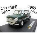 1/24 ミニクーパー 1969 マーク3 MK BMC BMW グリーン ミニカー
