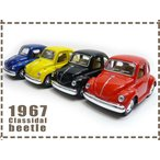 1967 クラシックビートル ファニー ミニカー 1台 フォルクスワーゲン VW