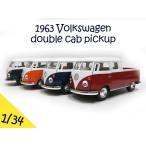 1963 ワーゲンバス ダブルキャブ ピックアップ ミニカー 1/34 1台